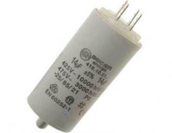 Condensateur 14 µf